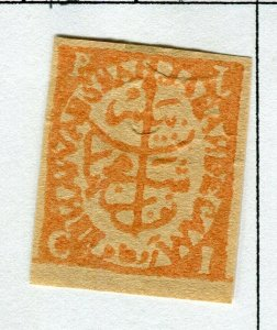 INDIAN STATES; BHOPAL 1880s early classic Imperf local issue Mint hinged value