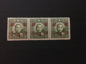 China stamp block, MNH, sun yat-sen, overprint, Genuine, rare, list 1010