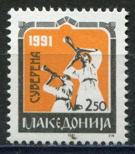 001 - MACEDONIA 1991 - Sovereignty Macedonia - MNH Set