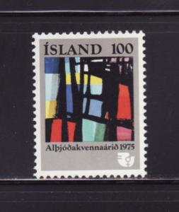 Iceland 486 Set MH Art,Painting By Tryggvadottir (A)