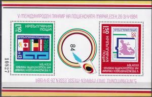 Bulgaria #2980   MNH  CV $7.50 (A18466L)