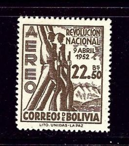 Bolivia C174 MH 1953 issue