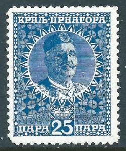 Montenegro, Sc #105, 25pa MH
