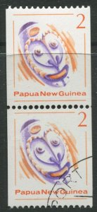 STAMP STATION PERTH Papua New Guinea #534-535 Coil  MNH/CTO 1982 CV$1.00