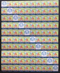 1956 Elizabeth Kenny Foundation Label, Cinderella Stamp Full Sheet of 100