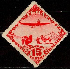 Tuva; 1934: Sc. # C4: */MH Single Stamp