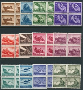 Stamp Germany Mi 873-882, 884-5 Block 1944 WWII Wehrmacht Occupation MNG