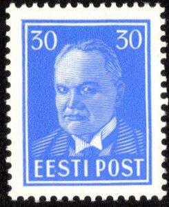 Estonia Scott 131 Mint never hinged.