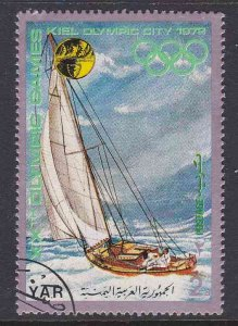 Yemen #297e (Silver border) F-VF used (CTO) Munich Olympic Sailing Yachts