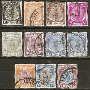 Malaya Perak 11 Different Used F/VF 1950-55 SCV $6.50