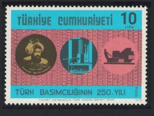 Turkey 250th Anniversary of Turkish Printing SG#2678 MI#2500 SC#2142