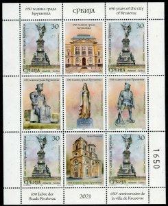 1636 - SERBIA 2021 - 650 Years of the City of Krusevac - MNH Mini Sheet
