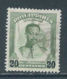 Philippines 830  Used