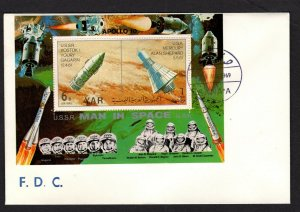Yemen #263G (1969 Apollo 10 Man in Space  sheet) VF used on FDC