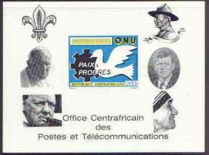 Central African Republic 1970 25th Anniversary of United ...