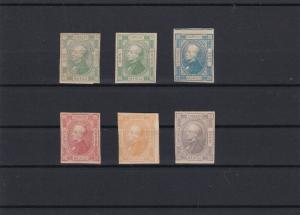 Vintage Forgery Mexico Early Imperf Stamps Ref 26859