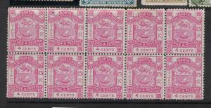 North Borneo SG 40 Block of 10 MNG (10dvp)