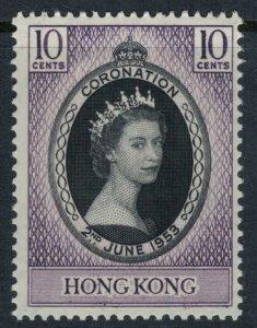 Hong Kong #184* NH  CV $7.00