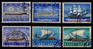 Greece 1958 Greek Merchant Marine Commemoration, Set [Used]