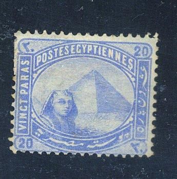 Egypt #34 MINT Fine OG HR Cat$67.50