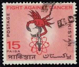 Pakistan **U-Pick** Stamp Stop Box #154 Item 70