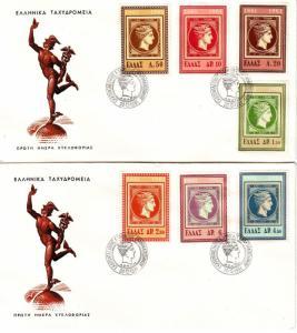 GRIECHENLAND GREECE [1961] MiNr 0778-84 ( FDC )