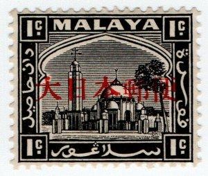 (I.B) Malaya States Postal : Selangor 1c (Japanese Occupation)