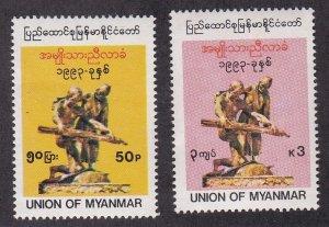 Burma (Myanmar) #  317-318, National Convention - Statue,  NH, 1/2 Cat