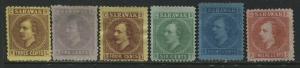 Sarawak 1871-75 partial set to 12 cents unused no gum