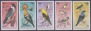 1997 Palestine 67-71 Birds