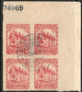 MEXICO 650, 2c Water fountain. Block of four, used. F-VF. (236)