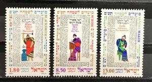 Israel 1979 #730-2, MNH, CV $.75
