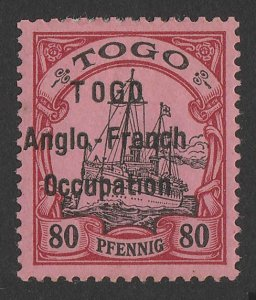 TOGO - BRITISH OCCUPATION : 1914 wide setting Yacht 80pf. cat €800. 550 printed.
