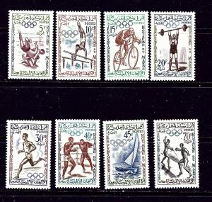 Morocco 45-52 MH 1960 Olympics