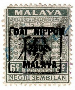 (I.B) Malaya States Revenue : Negri Sembilan 6c (Japanese Occupation)