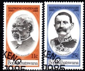 Bophuthatswana - 1985 Centenary of Mafikeng Used SG 158-159