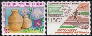 Congo, Peoples Rep., Sc 497-498, MNH, 1979, Pottery, (LL00957)