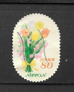Japan #3509D Used Single. No per item S/H fees