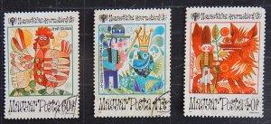 Fairy tales, Cartoons, 1979, Hungary, №1197-T