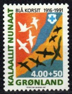 Greenland #B15 MNH CV $15.00 (X1268)