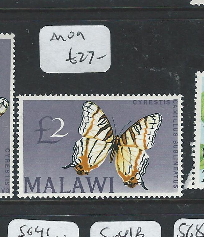 MALAWI(P2507B)BUTTERFLY L2 (HAVE YOU EVER SEEN A TWO POUND BUTTERFLY!) SG262 MOG