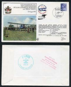 FF7a 1st UK Regular Commercial Passenger and Freight Service Standard Cover