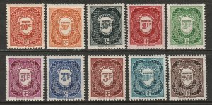 Cameroun 1947 Sc J24-33 Yt T24-33 postage due set MLH*/MNH**