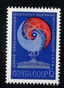 Russia Scott 4420 stamp