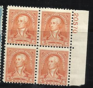 711 6c Pl# Block MNH Fine Centering Missing secondary selvedge, serious discount