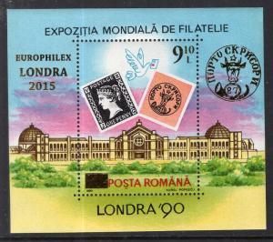 Romania 5681 Souvenir Sheet MNH VF
