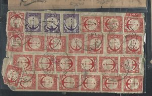 PAKISTAN (PP0711B) COVER TO USA COVERED IN STAMPS , INCREDIBLE!