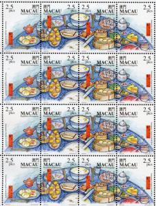 MACAU  SCOTT#1001 TABLE SETTINGS SHEET LOT OF 10 MINT NH ONLY ONE SHOWN