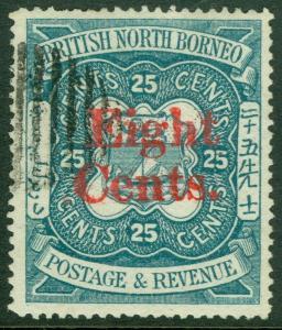 EDW1949SELL : NORTH BORNEO 1890 Scott #51 Very Fine, Used. Catalog $125.00.