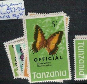 Tanzania Butterfly SC O17-26 MNH (1efh)